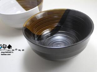 出口日本 螺纹双色 和风日式陶瓷餐具 汤碗拉面碗大碗700g,碗盆,