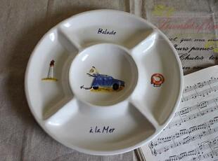满150包邮 地中海的旅行 分格盘 外贸陶瓷,碗盆,