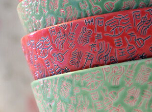 【Two件包邮】唐小糖家限量 出口日本 百家姓 吉祥如意彩色碗,碗盆,