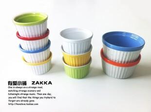 【有爱小铺】 杂货zakka  家居 彩虹色 陶瓷烘焙 布丁小碗,碗盆,