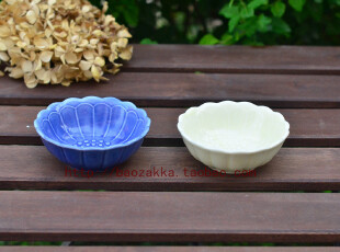 Bao zakka 日式 和风 莲花 小碗 米黄色 青蓝色 二色可选,碗盆,