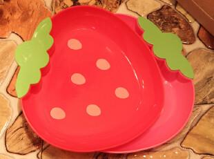 日韩热销 草莓爱心形干果盘 糖果盆 瓜子盆 坚果盆 收纳盘 零食盆,碗盆,