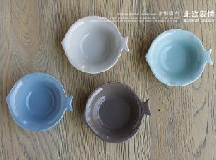 店庆8折/法式乡村浮雕陶瓷餐具/海洋系列/四色札幌鱼形色拉碗汤碗,碗盆,