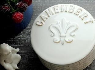 CAMEMBERT 复古糖罐/零食盒/碗/首饰盒  法国订单!,碗盆,
