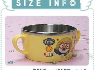 韩国进口pororo牌不锈钢真空双把手深碗(小企鹅)小号,碗盆,