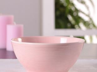 特价包邮 美克美家 馨赏家 粉色螺纹六寸碗8,碗盆,