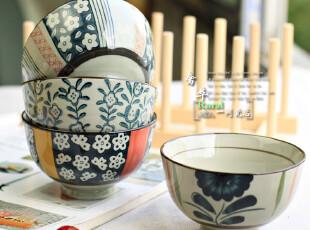 景德镇青花云祥京瓷陶瓷饭碗小汤碗套装4个入礼盒装(田园碎花),碗盆,