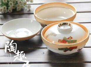 【日式餐厅陶瓷】 黄金镶边陶瓷蒸碗/炖盅/盖碗 YX1420,碗盆,