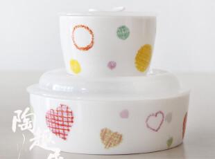 陶瓷保鲜碗/饭碗/便当盒/盖碗  单卖哦,碗盆,