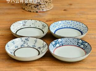 99包邮 奇居良品 京瓷陶瓷餐盘套装礼盒 青花云祥餐盘4个入,碗盆,