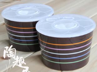 陶瓷五彩线条小号保鲜碗/盖碗/便当盒,碗盆,
