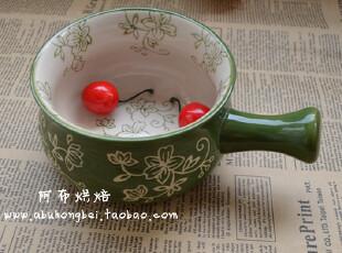 特价 出口日韩手绘早餐碗 焗饭碗 陶瓷  烤碗 汤碗 小奶锅 抹茶绿,碗盆,