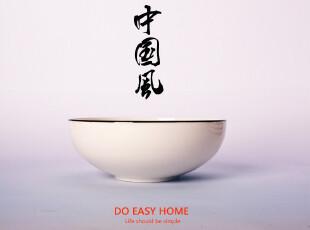 陶瓷 面碗 汤碗 日式 大 吃面碗 碗 创意 情侣 英国Denby 外贸 碗,碗盆,