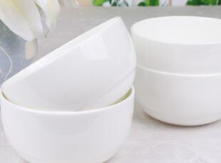 纯白骨瓷碗陶瓷碗饭碗面碗汤碗情侣碗餐具套装韩国式碗骨瓷餐具,碗盆,