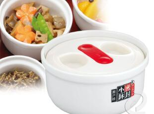 日式arnest濑户烧陶瓷饭碗250ml 带盖密封保鲜碗餐具套装厨房用具,碗盆,