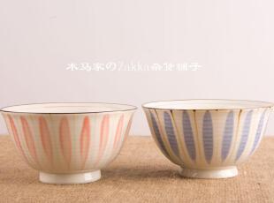 外贸尾单zakka 和风日式陶瓷碗,碗盆,