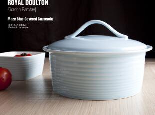 汤锅 陶瓷 汤碗 陶瓷 带盖 大号 英国RD 200年品牌 迷宫蓝 新品价,碗盆,