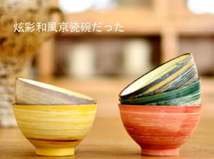 居乐家居 京瓷陶瓷饭碗小汤碗礼盒套装 炫彩和风5个入,碗盆,