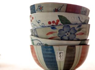 【北欧风格】崎千香日式和风陶瓷饭碗/米饭碗/菜碗5只 礼盒套装B,碗盆,