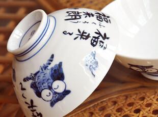 日本进口 【夜の猫头鹰】日式瓷碗,碗盆,