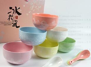 冰花瓷餐具套装玉冰花瓷碗勺6色组合结婚礼品情侣对碗玉瓷彩色碗,碗盆,