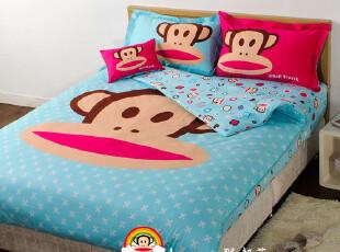 专柜正品大嘴猴paul frank床品床单床笠四件套 包邮 送枕套,空调毯,