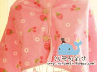 出口日本 养生堂 草莓 小羊 空调毯 披肩 珊瑚绒毯 办公室必备,空调毯,