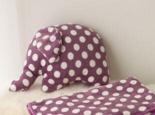 苏芮最爱 小紫象 珊瑚绒靠垫被 小毛毯 礼物,空调毯,
