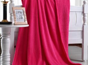 摩雅 夏季双人舒棉绒纯色珊瑚绒空调毯毛毯 多色夏凉毯子,空调毯,