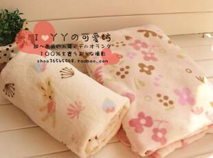 日单●le sucre正品 可爱の砂糖兔 珊瑚绒毯 空调毯 美好品质~特!,空调毯,
