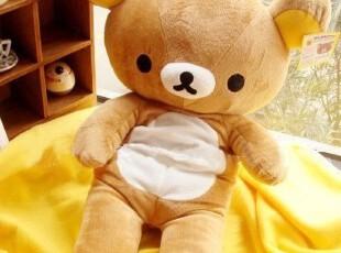 情人节礼物生日礼物 日本 萌翻又实用轻松熊公仔 抱枕毛毯小盖毯,空调毯,