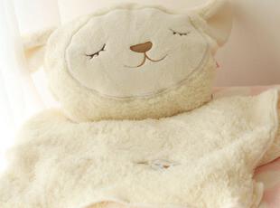 卡通可爱毛绒 萌羊 两用抱枕靠垫毯子 空调毯,空调毯,