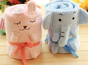 日本梦游兔 大象可爱卡通儿童毯 空调毯 午睡忱 坐垫,空调毯,