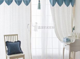 鑫温帘波品牌 高档A级品味白底蓝点棉麻成品窗帘 客厅卧室窗帘,窗帘,