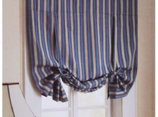 外贸窗帘 全棉纯棉成品 窗帘 门帘 布艺 条纹 罗马帘 蓝色,窗帘,