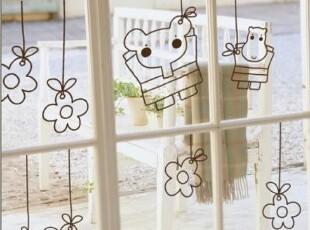【小象系列 伙伴窗帘】糖糖墙贴 宜家 装潢 韩式墙贴冲冠特价T,窗帘,