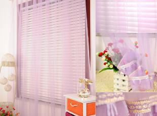 窗帘玻璃纱镂空窗纱婚庆装饰纱窗帘配纱纱帘纯色 特价,窗帘,