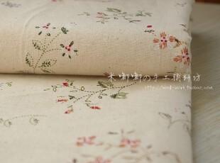 青木和子花枝本色麻布手工桌布窗帘门帘布料1/4米,窗帘,