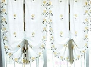 布款 雏菊满园 气球帘 提拉帘 升降帘 成品窗帘 3个尺寸,窗帘,