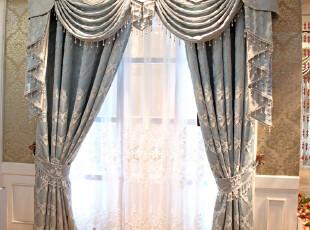 伊幔尼 现代简约棉加丝简欧客厅卧室窗帘品牌高档窗帘XS1139,窗帘,