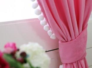 纯棉帆布 绒球装饰 窗帘定做 桃红色,窗帘,