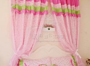 特价包邮布艺纱帘客厅卧室飘窗窗帘定制窗帘田园韩式公主风格04,窗帘,