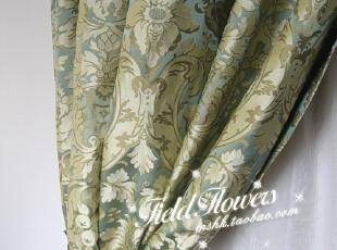 日暖烟和 湖蓝锦缎 美式乡村欧式复古遮光窗帘定制特价,窗帘,