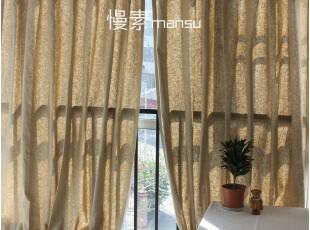 [慢素mansu]禅音。自然和风亚麻窗帘日式棉麻窗帘 定做定制,窗帘,