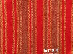 陌上花开 欧式/美式乡村整体软装设计红条/窗帘定制,窗帘,