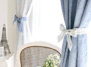 布语堂*定做窗帘*北欧简约风格环保棉质双面色织格子 多色可选,窗帘,