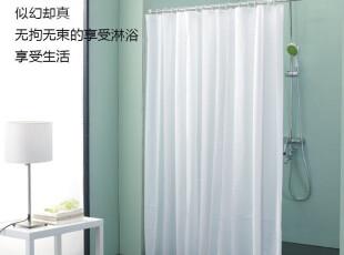 限时特价团购多色PEVA 环保加厚防水防霉 浴帘窗帘 赠12浴帘环,窗帘,