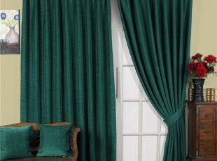欧式简约风格 纯色加厚雪尼尔素色客厅卧室窗帘 巴塞罗那 深绿色,窗帘,