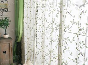 佳图品牌 全国包邮 精品绣花 柳藤条刺绣窗纱 绿色窗帘 绿叶窗纱,窗帘,