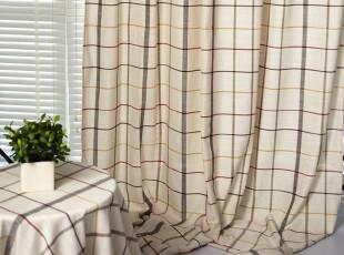【3米家】贝思亚麻系列窗帘/宽幅麻布布艺窗帘定制,窗帘,